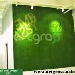 Artgrass-Dinding-Indoor-Tulisan-Huruf-Rumput-Sintetis