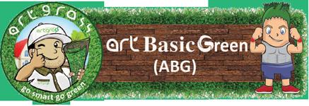 ArtBasicGreen